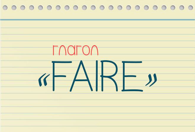 Французский глагол FAIRE