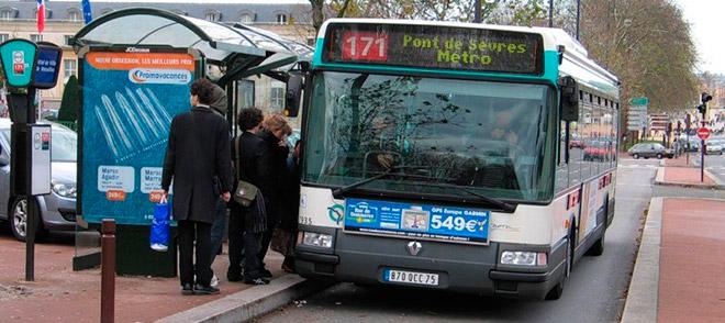 Из Парижа в Версаль автобусом
