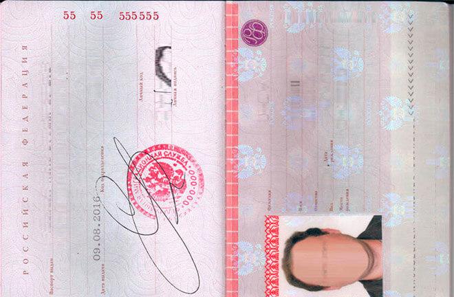 Образец заполненных страниц паспорта гражданина РФ