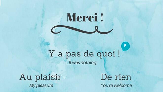 Благодарность в французском языке