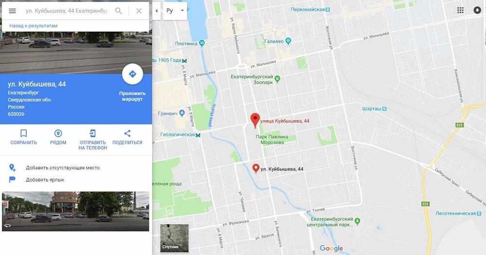 Французский визовый центр в Екатеринбурге на карте
