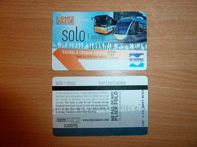 Цена билетов