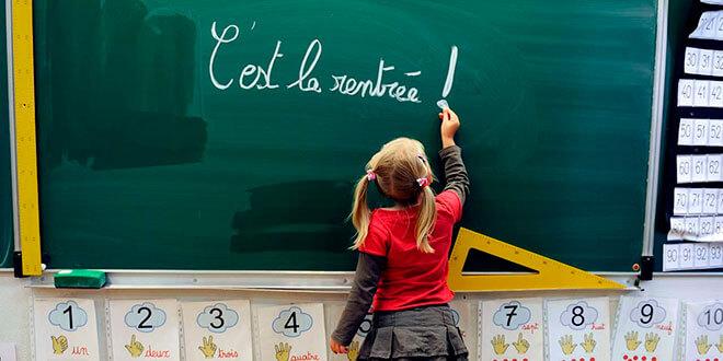 Рассказ на французском языке про 1 сентября